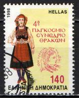 GRECIA - 1998 - 4th World Congress Of Thracians, Nea Orestiada - USATO - Usados