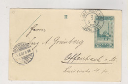 BOSNIA AND HERZEGOVINA Austria Postal Stationery 1907 SARAJEVO To Germany - Bosnia Herzegovina