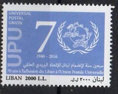 Lebanon 2016. 70 Years Of Lebanon's Membership In The UPU.  MNH - Libanon