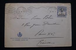 ESPAGNE - Enveloppe Du Congrès De L 'Union Postale Universelle De Madrid En 1920 Pour Paris - L 99002 - Cartas