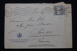 ESPAGNE - Enveloppe Du Congrès De L 'Union Postale Universelle De Madrid En 1920 Pour Paris - L 99003 - Cartas