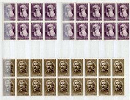 Romania / Rumänien  Michel #  1890 - 98 **  18 Streifen - Neufs