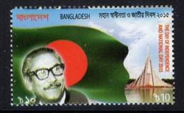 Bangladesh 2015. IIndependence. National Day. MNH - Bangladesch