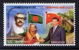 Bangladesh 2015. 40th Anniversary Of Diplomatic Relations With China. MNH - Bangladesch