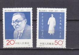 CHINA 3093/3094 LUXE NEUF SANS CHARNIERE MNH - Neufs