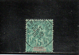 GUINEE FR. 1892 O - Gebraucht