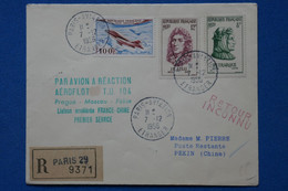 U4 FRANCE CHINA BELLE LETTRE RECOM. 1956 AEROFLOT 1ER VOL A RECTION PARIS POUR PEKIN CHINE+ R. INCONN+ AFFRANC. PLAISANT - 1927-1959 Cartas