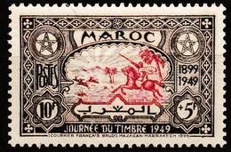 MAROC PROTECTORAT 1949 Y&T N° 275 N* - Unused Stamps