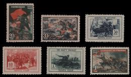 Russia / Sowjetunion 1945 - Mi-Nr. 953-958 ** - MNH - Armee / Army - Ungebraucht