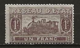 Colis Postaux Neuf Avec Charnière N° 13  Lot 51-10 - Ungebraucht