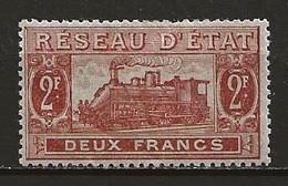 Colis Postaux Neuf Avec Charnière N° 14 Lot 51-12 - Ungebraucht