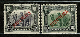 Companhia De Nyassa, 1911, # 52/4, Used - Nyassaland