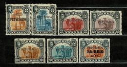 Companhia De Nyassa, 1918, # 71/5, 77, 80, MH - Nyasaland