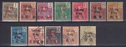 TCHONG KING  (CHINA) - YVERT N°48/56+58/59+61 */OBLITERES MH/Used - COTE 2015 = 97.5 EUR - - Ungebraucht