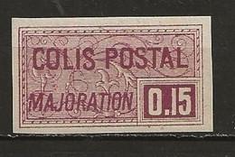 Colis Postaux Neuf Avec Charnière N° 24 Lot 51-24 - Ungebraucht