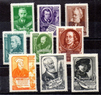 Rusia Serie Nº Yvert 1862/70 ** - Neufs