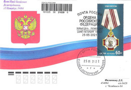 """[2021, Orders And Medals, Covid-19, Medicine] The Postage Stamp """"Order Of Pirogov"""" - Russia"""