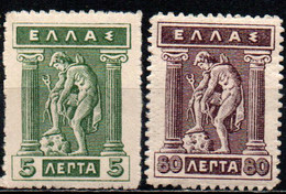 GRECIA - 1913 - HERMES MENTRE INDOSSA I SANDALI - MNH - Unused Stamps