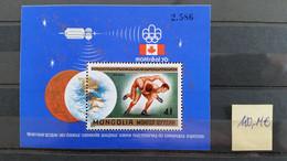 Mongolei, Sommerspiele 1976 Montreal, Block 44, Mit Aufdruck Und Nummerierung, Rarität - Mongolei