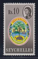 "British Indian Ocean Terr., SG 15a, MNH ""No Stop After B"" Variety - British Indian Ocean Territory (BIOT)"