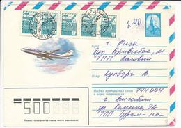 Uprated Soviet Stationery Cover Abroad / Very Late Use - 25 July 1995 Ashgabat - Turkménistan
