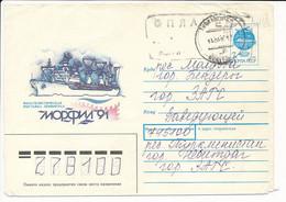 Taxe Percue, Postage Paid, Cover Abroad - 14 April 1997 Nebit-Dag (Balkanabat) To Bender, Transnistria - Turkménistan