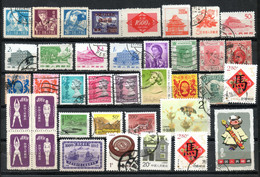 China Chine : (221) Lot De Timbres Oblitères Et Neuf - Collections, Lots & Series