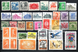 China Chine : (222) Lot De Timbres Oblitères Et Neuf - Collections, Lots & Series