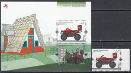 2013 Madeira Postal Transportation Europa CEPT Complete Set Of 1 + Souvenir Sheet MNH @ BELOW FACE VALUE - 2013
