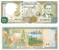SYRIA 1000 Pounds 1997 P 111 B UNC - Syrie