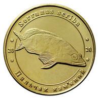 UKRAINE 1 ZLOTNIK FAUNA RED BOOK - FISH PAINTED COMBER SERRANUS SCRIBA 2020 - Ukraine