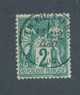 FRANCE - N° 74 OBLITERE AVEC CAD DU 22 DECEMBRE 1878 - COTE : 30€ - 1876-1898 Sage (Tipo II)