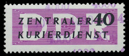 DDR DIENST VERWALTUNGSPOST-A ZKD Nr 12 N4000 Postfrisch X1D2BBE - Oficial