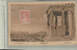 Grèce - ATHENES -  Caryatides (MAI 2021 239) - Griekenland