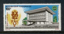 Gabon 1971 African Postal Union MUH - Gabon