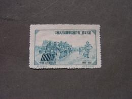 CHINA 1952 On The March $800 4-1 , Michel 196 - Ongebruikt