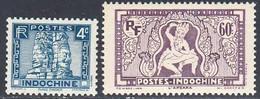 Indochine 1931 Yvert 158 - 168 ** TB - Ungebraucht