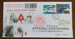 Mail Has Been Disinfected,CN 20 Huludao Fight COVID-19 Pandemic S11 Stamps Issue Commemorative PMK 1st Day Used On PSE - Enfermedades