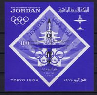 Jordan Space 1965 Gemini 4 Overprinted On Olympic Games Tokyo Sheet, Imperf. - Asia