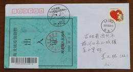CN 20 Meihekou Fight COVID-19 Propaganda PMK & Meihekou Hailong Town Government Signed & Issued Pass Note Used On Cover - Enfermedades