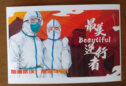 Saluting The Most Beautiful Contrarian Advancer,CN20 Huludao Fight COVID-19 Pandemic Photo-printed-in Personalized PSC - Enfermedades