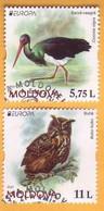 2021 Moldova Moldavie  Used EUROPA CEPT-2021  Owl, Stork, Fauna, Birds - Moldova