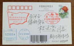 Put People Life Safety First,CN20 Jingmen Fight COVID-19 Novel Coronavirus Pneumonia S11 Stamps Issue Commemorative PMK - Enfermedades