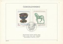 "Czechoslovakia / First Day Sheet (1977/07) Praha 012: Prague Castle (onyx Goblets - 1350, A. De Vriese ""Horse"" - 1619) - Archéologie"