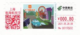"China 2021, ATM, ""Yangtze River Delta Car Life"" On Circulated Postcard, With Arrival Postmark - Cartas"