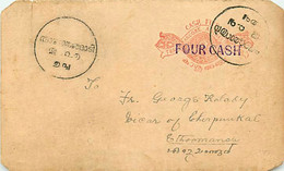 Feudatory State Travancore  Post Card C 16 (Deschl)  Cancelled - Andere