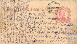 Feudatory State Travancore  Post Card C 19 (Deschl)  Cancelled - Andere