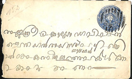 Feudatory State Travancore  2 Env. E 2 (Deschl)   Cancelled - Andere
