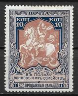 Russia 1915 10K+1K St George. White Paper. Perf 12 1/2. Mi 106B/Sc B12a. MH - Unused Stamps