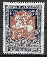 Russia 1915 10K+1K St George. White Paper. Perf 13 1/2. Mi 106C/Sc B12b. MH - Unused Stamps